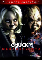 Bride of Chucky - Hungarian Movie Cover (xs thumbnail)