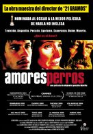 Amores Perros - Spanish poster (xs thumbnail)