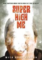 Super High Me - DVD cover (xs thumbnail)