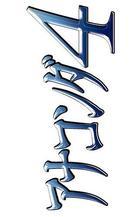 Anaconda 4: Trail of Blood - Japanese Logo (xs thumbnail)