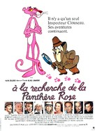 Trail of the Pink Panther - French Movie Poster (xs thumbnail)