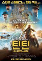 The Adventures of Tintin: The Secret of the Unicorn - South Korean Movie Poster (xs thumbnail)