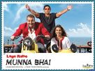 Lage Raho Munnabhai - Indian Movie Poster (xs thumbnail)