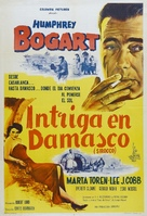 Sirocco - Argentinian Movie Poster (xs thumbnail)