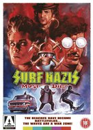 Surf Nazis Must Die - British DVD cover (xs thumbnail)