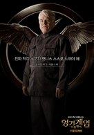 The Hunger Games: Mockingjay - Part 1 - South Korean Movie Poster (xs thumbnail)