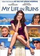 My Life in Ruins - Movie Cover (xs thumbnail)