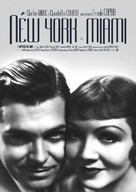 It Happened One Night - French Movie Poster (xs thumbnail)