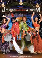 Jhoom Barabar Jhoom - Indian poster (xs thumbnail)