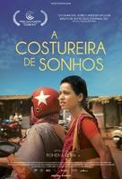 Sir - Brazilian Movie Poster (xs thumbnail)