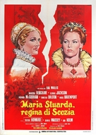Mary, Queen of Scots - Italian Movie Poster (xs thumbnail)