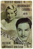 The 39 Steps - Spanish Movie Poster (xs thumbnail)