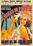 Bird of Paradise - Belgian Movie Poster (xs thumbnail)