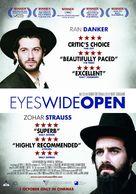 Einaym Pkuhot - Movie Poster (xs thumbnail)