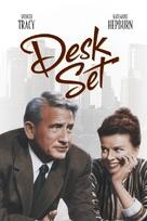 Desk Set - DVD cover (xs thumbnail)