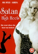 Satan in High Heels - British DVD cover (xs thumbnail)