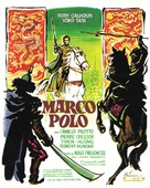 Marco Polo - French Movie Poster (xs thumbnail)