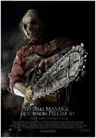 Texas Chainsaw Massacre 3D - Croatian Movie Poster (xs thumbnail)