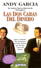 Steal Big Steal Little - Argentinian Movie Cover (xs thumbnail)