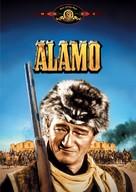 The Alamo - German DVD cover (xs thumbnail)