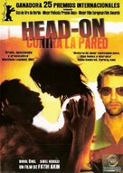 Gegen die Wand - Spanish DVD cover (xs thumbnail)