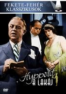 Hyppolit a lakáj - Hungarian Movie Cover (xs thumbnail)