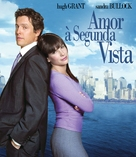 Two Weeks Notice - Brazilian Movie Cover (xs thumbnail)