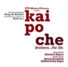 Kai Po Che - Logo (xs thumbnail)