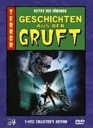 Demon Knight - German DVD cover (xs thumbnail)