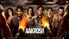 Aakrosh - Movie Poster (xs thumbnail)