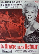 River of No Return - French Movie Poster (xs thumbnail)