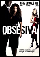 Obsessed - Argentinian DVD movie cover (xs thumbnail)