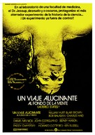 Altered States - Spanish Movie Poster (xs thumbnail)