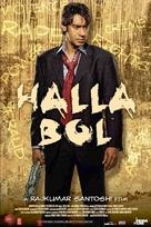 Halla Bol - Indian Movie Poster (xs thumbnail)