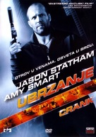 Crank - Croatian Movie Cover (xs thumbnail)