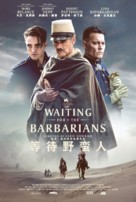 Waiting for the Barbarians - Chinese Movie Poster (xs thumbnail)