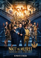 Night at the Museum: Secret of the Tomb - Swedish Movie Poster (xs thumbnail)