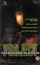 Shadowchaser - British VHS cover (xs thumbnail)