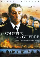 """The Winds of War"" - French DVD movie cover (xs thumbnail)"