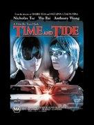 Seunlau ngaklau - Movie Cover (xs thumbnail)