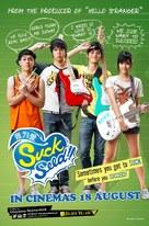 SuckSeed: Huay Khan Thep - Singaporean Movie Poster (xs thumbnail)