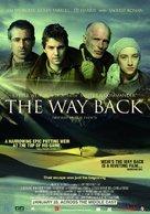 The Way Back - Saudi Arabian Movie Poster (xs thumbnail)