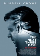 The Next Three Days - Swiss Movie Poster (xs thumbnail)