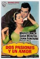 Serenade - Spanish Movie Poster (xs thumbnail)