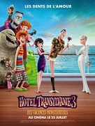 Hotel Transylvania 3: Summer Vacation - French Movie Poster (xs thumbnail)