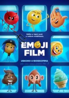 The Emoji Movie - Serbian Movie Poster (xs thumbnail)