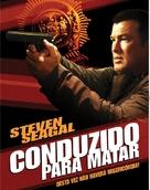 Driven to Kill - Brazilian Movie Poster (xs thumbnail)