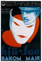 Behind the Make-Up - Swedish Movie Poster (xs thumbnail)