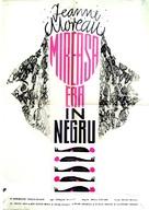 La mariée était en noir - Romanian Movie Poster (xs thumbnail)