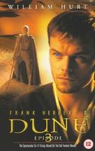 """""""Dune"""" - British DVD movie cover (xs thumbnail)"""